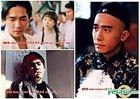 Tony Leung 90s Movie Photos