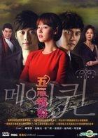 May Queen (DVD) (End) (Multi-audio) (MBC TV Drama) (Taiwan Version)