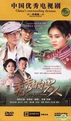Xiu Xiu's Men (DVD) (End) (China Version)