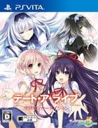 Date-A-Live Twin Edition Rio Reincarnation (Normal Edition) (Japan Version)