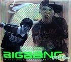 Big Bang 2nd Single - Bigbang is V.I.P