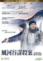 Wind River (2017) (DVD) (Hong Kong Version)