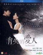 The Secret (2016) (Blu-ray) (Hong Kong Version)