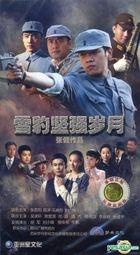 Xue Bao Jian Qiang Sui Yue (H-DVD) (End) (China Version)