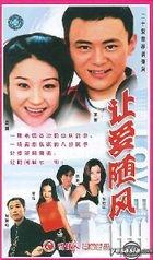 Rang Ai Sui Feng Vol.1-20 (End)(China Version)