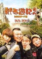New Journey to the West 2: Silk Road Chapter (DVD Box) (Japan Version)