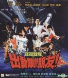 Let's Go (2011) (VCD) (Hong Kong Version)