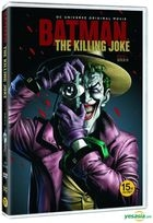 Batman : The Killing Joke (DVD) (Korea Version)