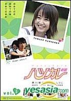 Hatsukare Vol.3 (Japan Version)