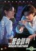 The Negotiation (2018) (DVD) (Hong Kong Version)
