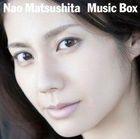 Music Box (Normal Edition)(Japan Version)