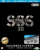 Ghost in the Shell:  Stand Alone Complex - Solid State Society (Blu-ray) (3D + 2D) (English Subtitled) (Hong Kong Version)