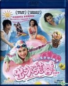 The Fantastic Water Babes (Blu-ray) (Hong Kong Version)