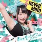 NEVER MIND [Type G] (First Press Limited Edition)(Japan Version)