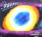 Space Millennium  Part III