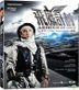 Armour of God II (Blu-ray) (Hong Kong Version)