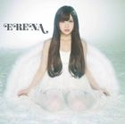 ERENA (Jacket A)(ALBUM+DVD)(First Press Limited Edition)(Japan Version)