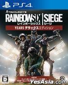 Tom Clancy's Rainbow Six Siege Year 5 Deluxe Editio (Japan Version)