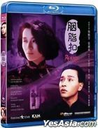 Rouge (1988) (Blu-ray) (Hong Kong Version)
