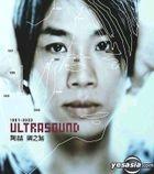Ultrasound 1997-2003