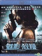 Colombiana (2011) (Blu-ray) (Hong Kong Version)