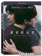 Dear Tenant (2020) (Blu-ray) (Collector's Edition) (Taiwan Version)