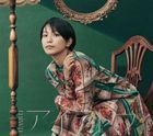 Ariwotou (SINGLE+DVD) (First Press Limited Edition) (Japan Version)