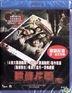 Laddaland (Blu-ray) (English Subtitled) (Hong Kong Version)