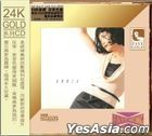 My Faye Valit (24K Gold CD)