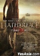 Leatherface (2017) (DVD) (Thailand Version)