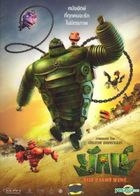 Yak: The Giant King (2012) (DVD) (Single Edition) (Thailand Version)