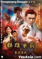 Times of Warlords (Blu-ray) (Hong Kong Version)