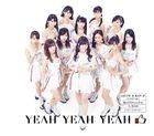 Yeah Yeah Yeah / Akogare no Stress-free / Hana, Takenawa no Toki  [Type A Morning Musume Ver.] (Normal Edition) (Japan Version)