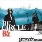 THE CIRCLE (Japan Version)