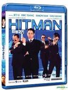 ヒットマン (殺手之王) (Blu-ray) (香港版)