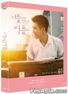 My Best Summer (Blu-ray) (Full Slip Edition) (Korea Version)