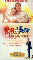 The Love Is Inconceivable (H-DVD) (End) (China Version)