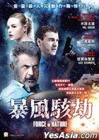 Force of Nature (2020) (Blu-ray) (Hong Kong Version)