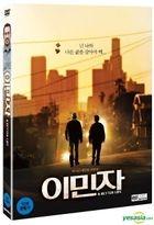 A Better Life (DVD) (Korea Version)
