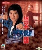 The Final Verdict (DVD) (Ep. 1-28) (End) (TVB Drama)