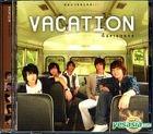 Dong Bang Shin Ki - Theater Drama : Vacation OST