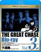 Dai Tsuiseki (Blu-ray) (Vol.3) (Japan Version)