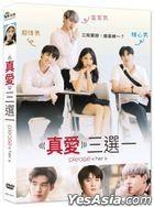 Please Her (2020) (DVD) (Taiwan Version)