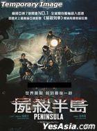 Peninsula (2020) (Blu-ray) (Hong Kong Version)