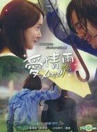 Love Rain (DVD) (End) (Multi-audio) (KBS TV Drama) (Taiwan Version)