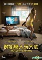 Walk of Shame (2014) (DVD) (Hong Kong Version)
