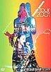 namie amuro tour 2001 break the rules (Japan Version)