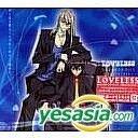 LOVELESS Vol.1 Drama CD (Japan Version)