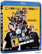 You Shoot, I Shoot (2001) (Blu-ray) (10th Anniversary Digitally Remastered Edition) (Hong Kong Version)