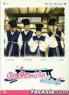成均馆绯闻 (2010) (DVD) (1-20集) (完) (泰语配音) (KBS剧集) (泰国版)
